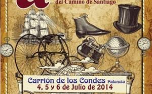 Feria Antiguedades 2014